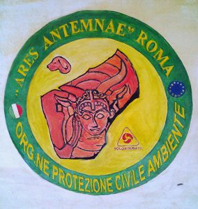Ares Antemnae